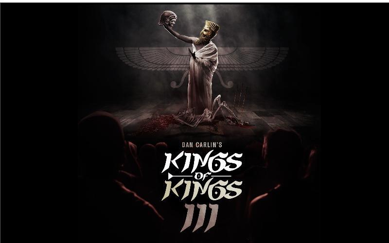 REVIEW: Hardcore History – King of Kings III